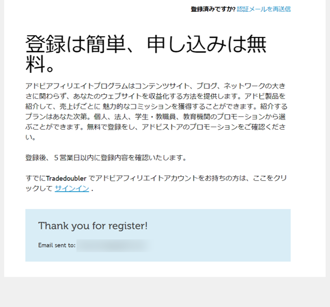 Thank you for register!